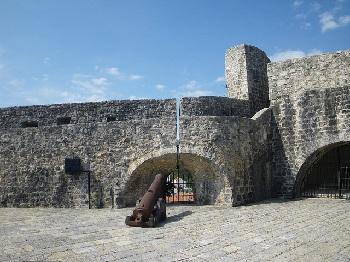 крепость Кула в селении Почитель