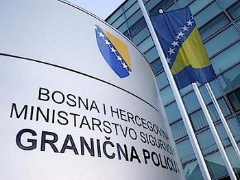 Пересечение границы Боснии и Герцеговины