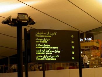 транзитная виза ставится только на 72 часа