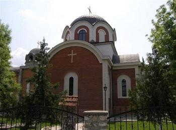 православная церковь Свети Спас, возведенная в XVII-XVIII вв., Скопье