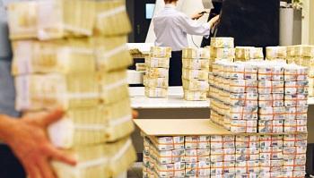 Валюта Турции носит название турецкой лиры