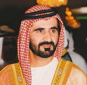 Премьер-министр и вице-президент Объединенных Арабских Эмиратов