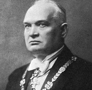 Константин Пятc
