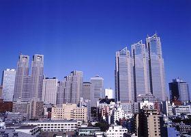 Современная Архитектура Японии Moderne architecture
