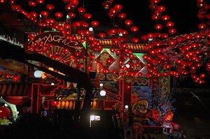 Религиозные праздники празднуют по лунному календарю