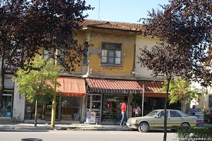Старая Тирана