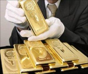 карабахское золото