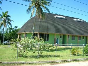 Национальный центр Тонга