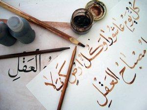 Язык Брунея считается языком, на котором распространяли христианство и ислам
