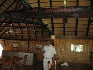 Хугана Лодж находится на частной территории, и входит в сеть Desert & Delta Safari