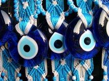 «Глаза Фатьмы»