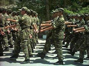 Вооруженные силы