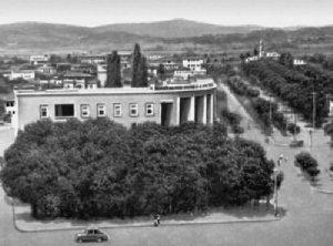 Государственный банк Албании (Тирана)