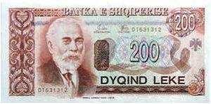 Албанский лек