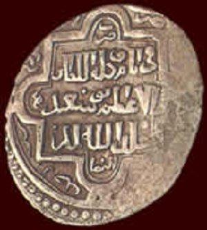 монеты Хулагуидов