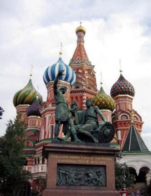 Памятник Минину и Пожарскому — скульптурная группа из бронзы, созданная Иваном Мартосом; расположена перед Собором Василия Блаженного на Красной площади