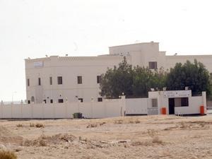 Мужская тюрьма города Джау было открыта в 80-е годы XX века