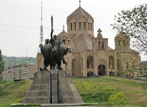 Ереванский Собор