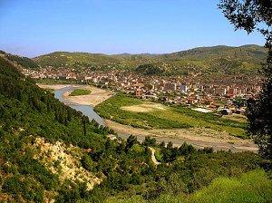 Албанская местность