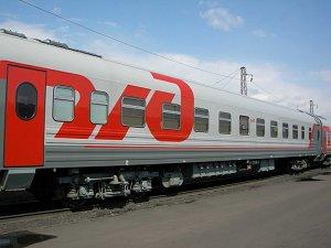 Австрийскией поезд