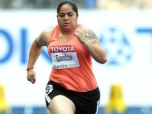 Саванна Санитоа