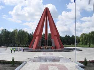 Мемориал воинской славы в Кишиневе