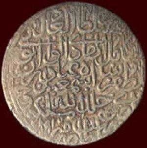 османидские, афшаридские сефевидские монеты из серебра