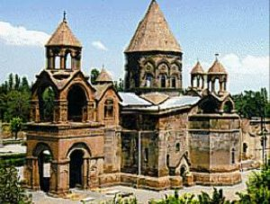 акрополь в Мцхете