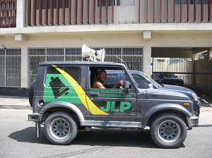 Лейбористская партия Ямайки (ЛПЯ) Jamaica Labour Party (JLP)