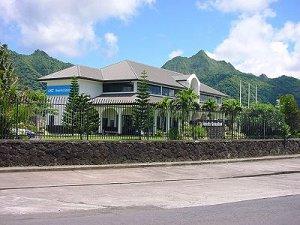 Банк Американского Самоа