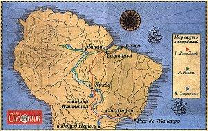 большая русская экспедиция в Бразилию