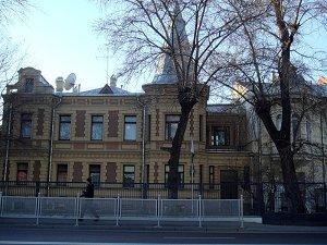 Здание посольства республики Мадагаскар в Москве