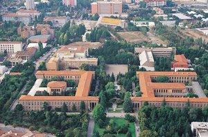 Университет Анкары
