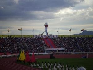 Самые первые Боливарианские игры были проведены в г. Богота (Коломбия) в 1938 году
