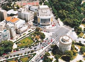 На сегодняшний день полное название страны звучит следующим образом - Бывшая Югославская Республика Македония.