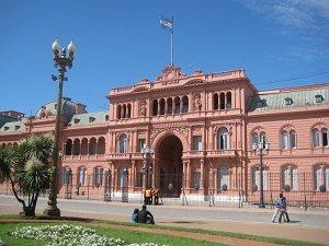 Музей дворца Каса-Росада