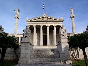 Афины Университет