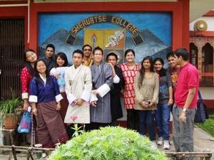 Бутанцы - люди серьезные, уважающие себя