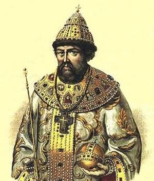 Первое упоминание о Российском флаге появилось в 1668 году во времена царствования Алексея Михайловича, отца Петра I