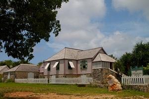 Самое старое строение и церковь одновременно – Уоллблейк Хаус