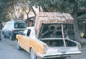 Такси в Афганистане