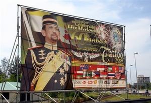 Торжества по случаю юбилея монарха, начавшиеся в начале июля, продлятся до 18 августа