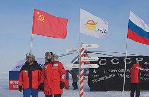 Первый российский антарктический поселок