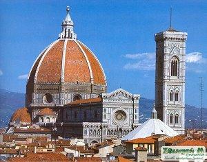 купол собора Санта-Мария-дель-Фьоре во Флоренции
