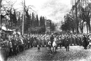 День оккупации первой демократической Республики Грузия