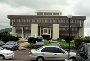 Восточно-Карибский Центральный банк, Ангилья
