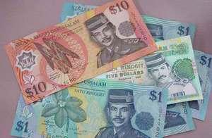 Доллар Брунея