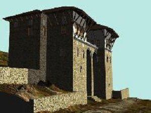 Крепость города Гирокастра