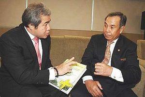 Торговое право Брунея почти целиком основано на английском