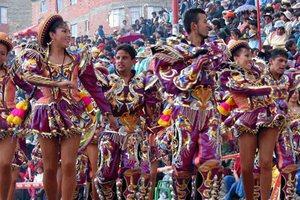 Что очень любят делать в Боливии, так это танцевать